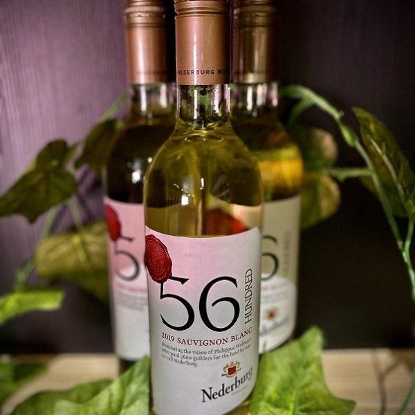 Nederburg 5600 Sauvignon blanc 750ml